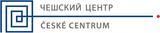 Школа Чешский центр в Москве, фото №3