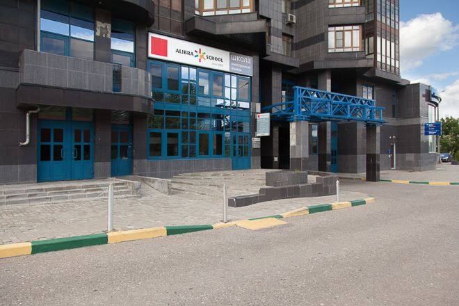 Школа , фото №6