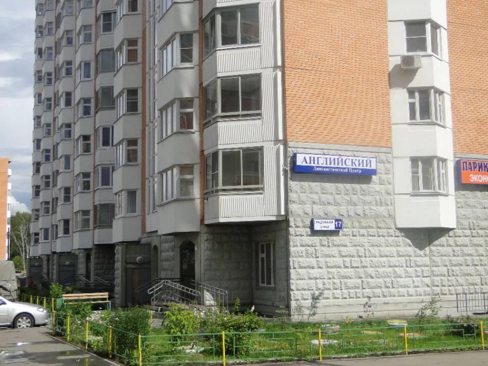 Школа , фото №8