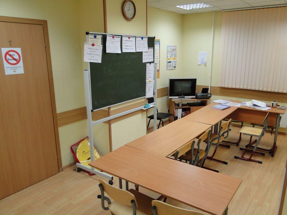 Школа , фото №13