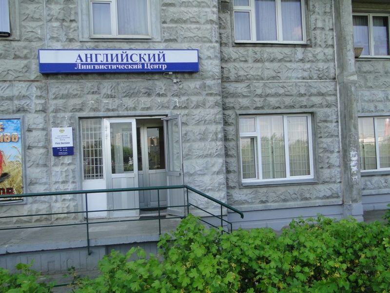 Школа , фото №4