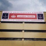 Школа London Studio, фото №7