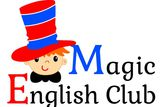 Школа Magic English Club, фото №1