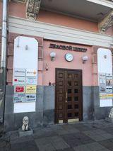 Школа ДасПРОЕКТ, фото №6